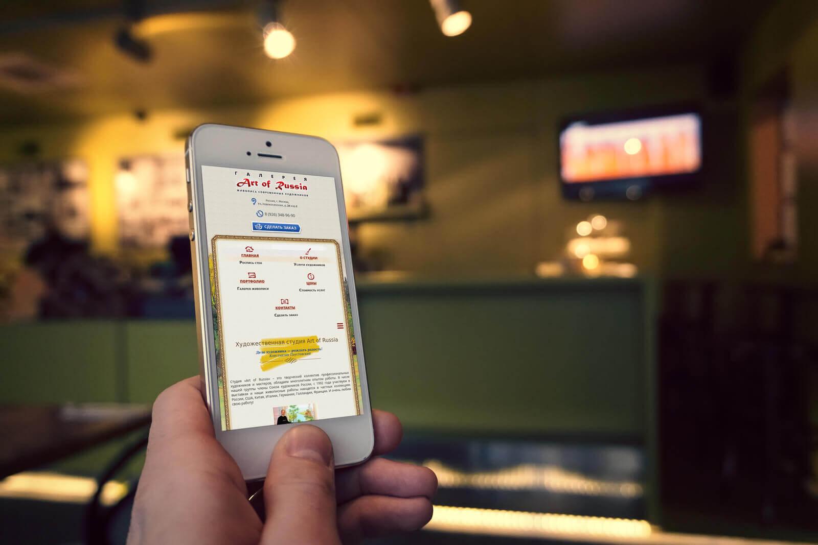 Адаптация сайта к мобильным устройствам