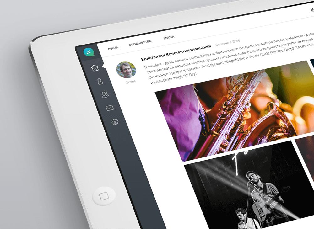 Музыкальная социальная сеть