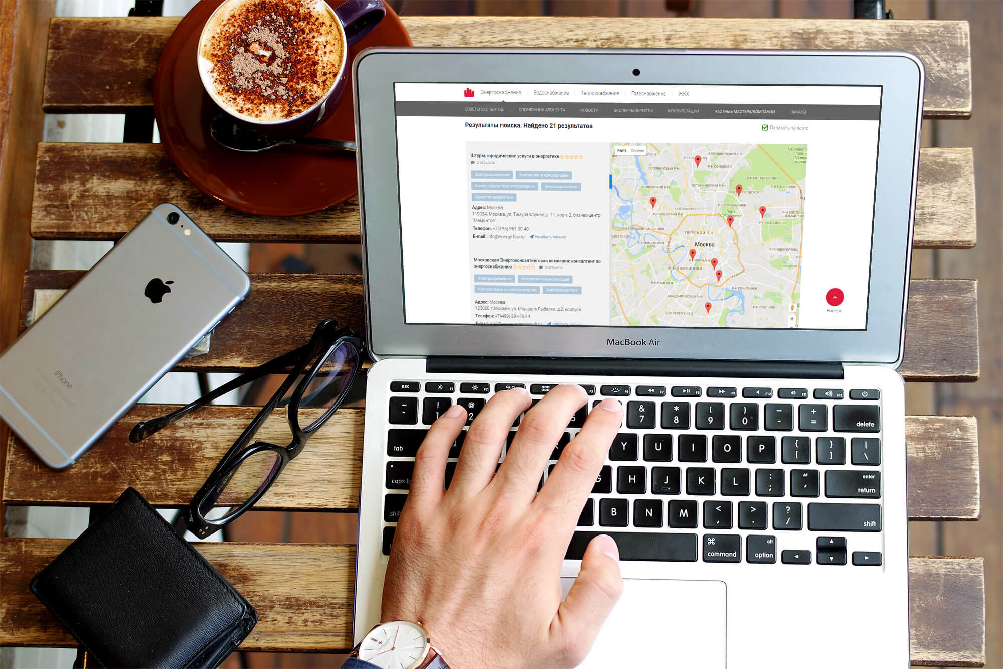 Зарегистрированные организации и частные специалисты могут добавить через личный кабинет свою информацию в каталог