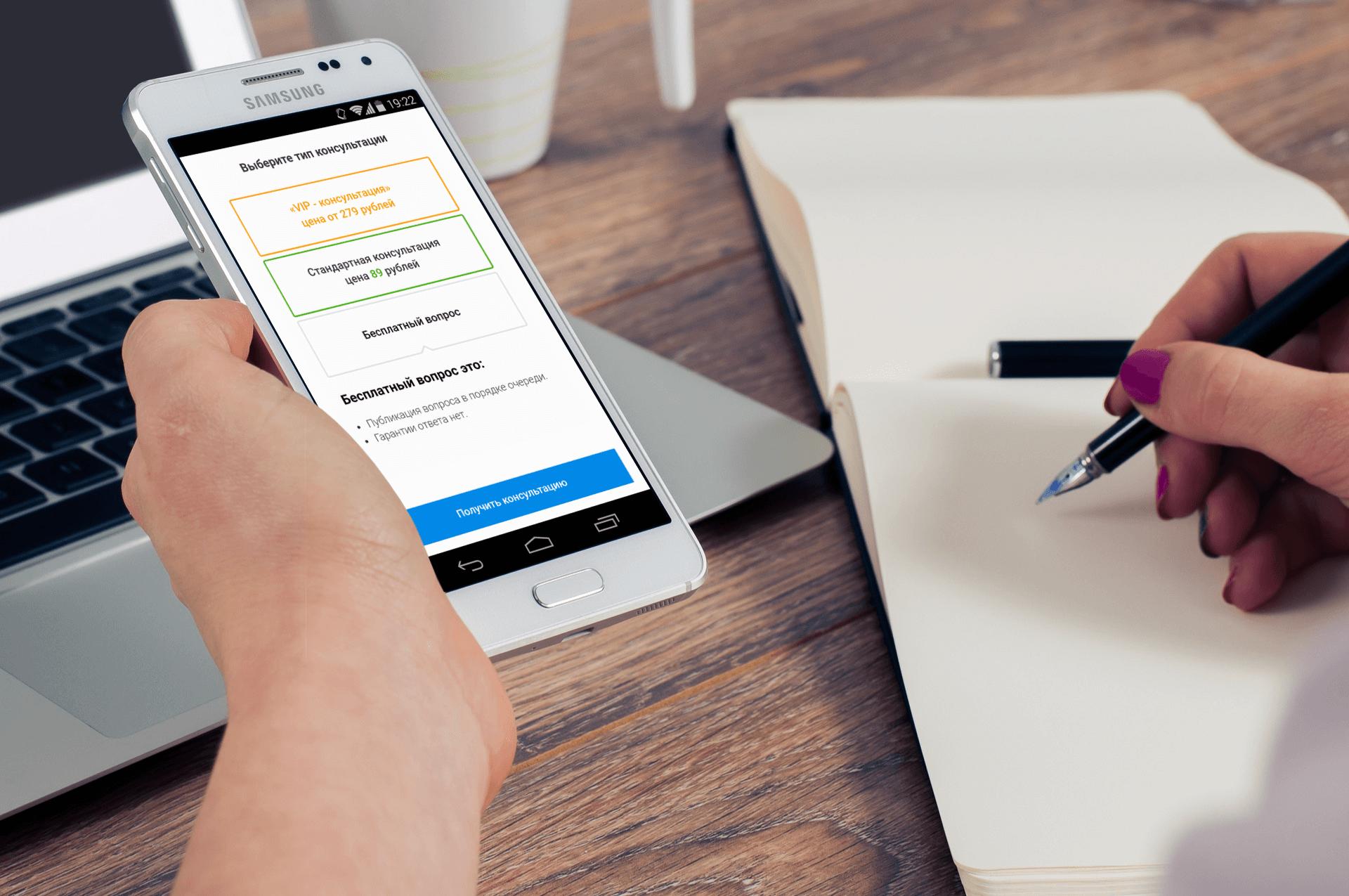 Для пользователей на проекте работают сервисы заказов услуг иплатных и бесплатных консультаций